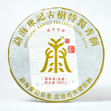 2014精选青饼-cover