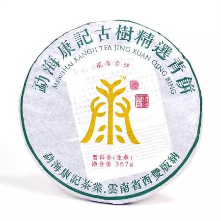 2014年 精选青饼